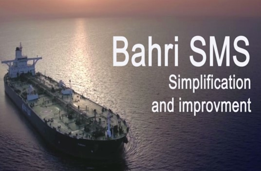 Video: Bahri SMS Simplification